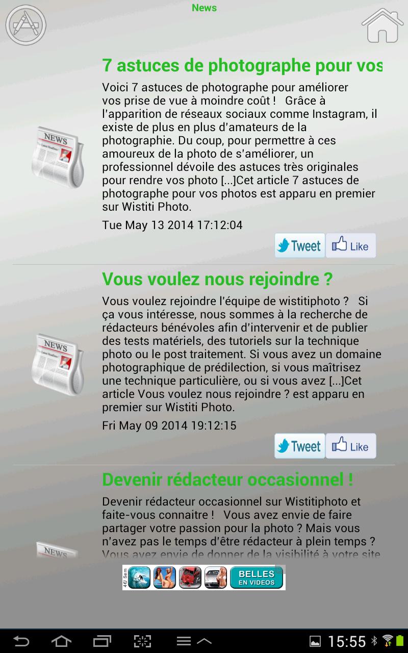 screen app tab1