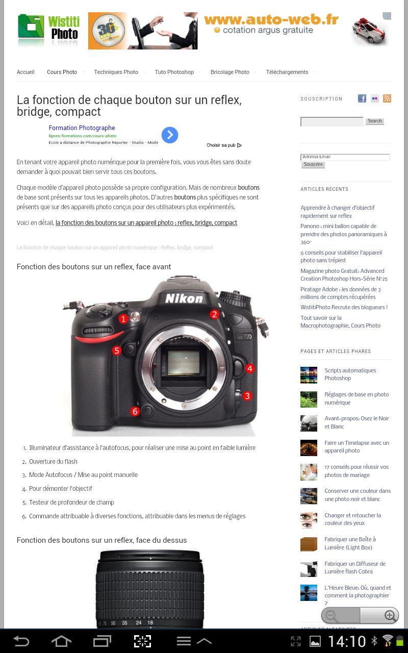 screen app wistitiphoto2