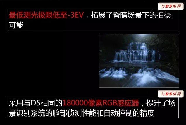 Nikon-D850-camera-presentation-leaked-13