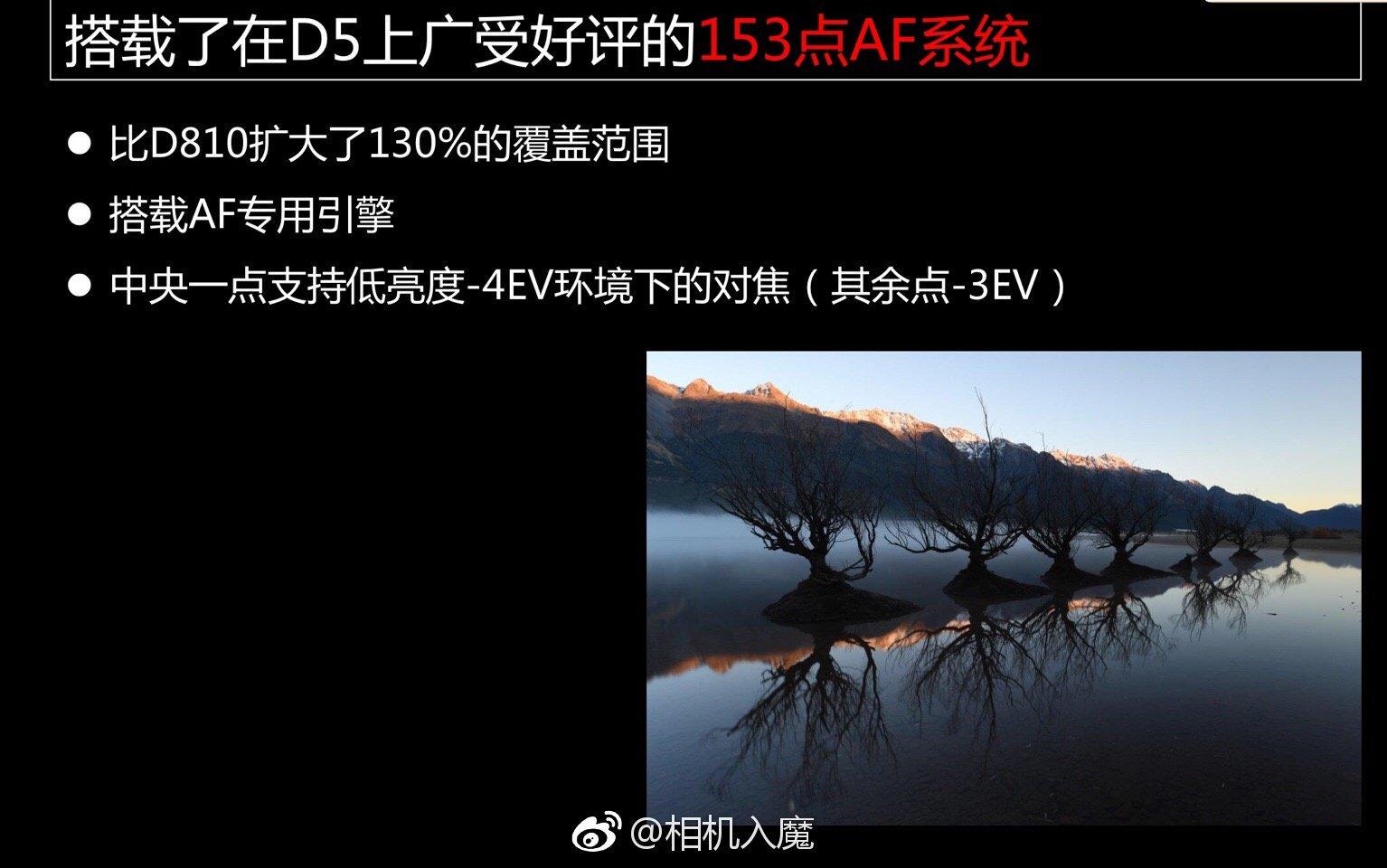 Nikon-D850-camera-presentation-leaked-20