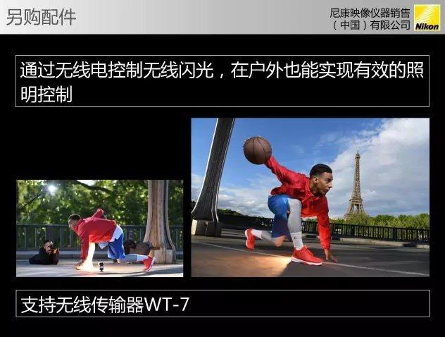 Nikon-D850-camera-presentation-leaked-23